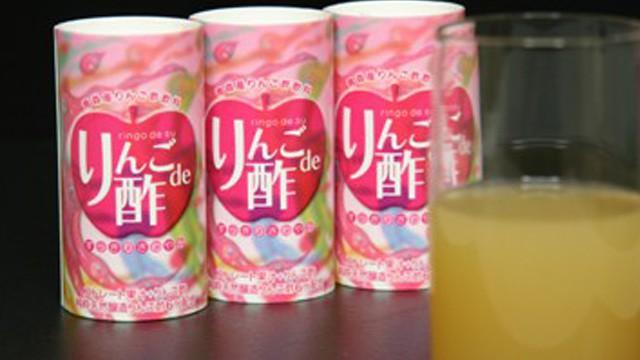 おいしいりんご酢飲料 「りんごde酢」