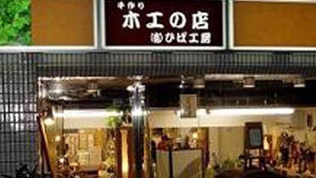 東京で青森県を体感!(その3)
