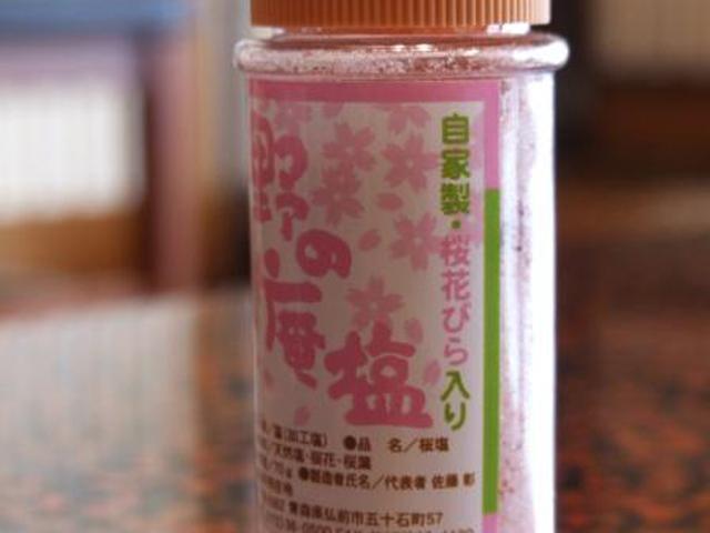 桜の花びらが薫るおいしい手作りのお塩