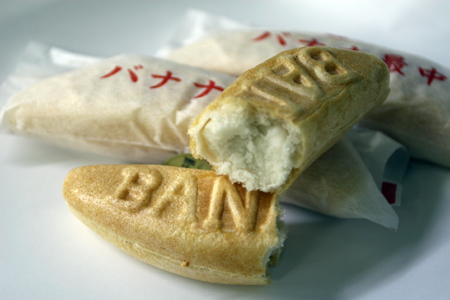 「バナナ最中」