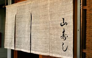 mutsumae