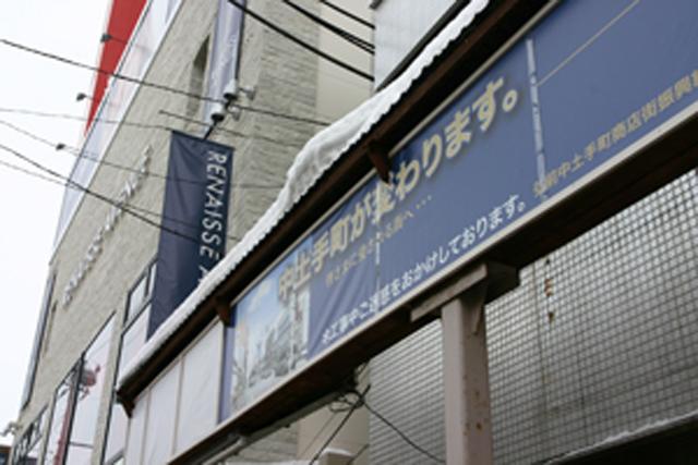 弘前の中心で「カツサンド」を食す