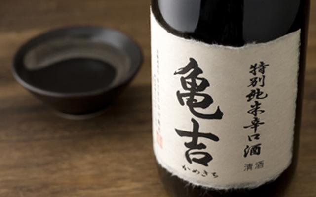 津軽杜氏が醸す津軽の地酒「亀吉」