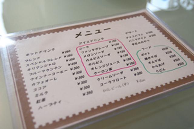 カフェ&キッチン「air」(えあー)