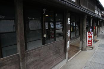 弘前城雪燈籠まつりと石場屋の『吟醸生チョコ』
