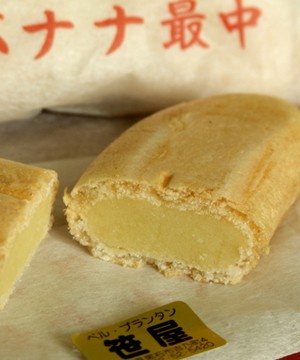 津軽の風土菓子 「バナナ最中」の流儀とは?