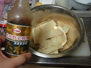 源たれ2段活用で作る、簡単「おからこんにゃく」焼き肉風!