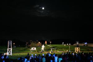 三内丸山縄文遺跡コンサート