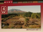 『発掘された日本列島2010』開催中!!