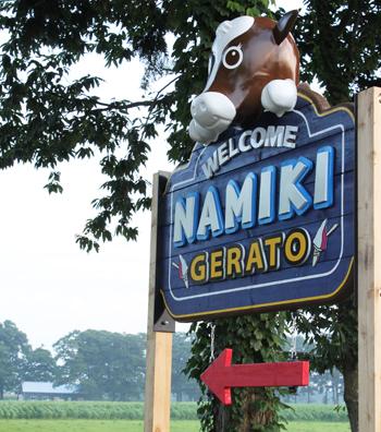 手づくりジェラートのお店「NAMIKI」が開店したんだモ~。