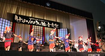 初代高橋竹山生誕100年記念コンサート『竹山100年の旅音楽祭』