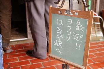 竹山記念資料室