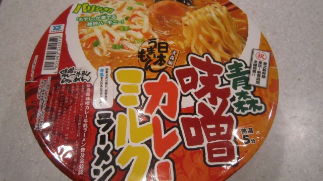 「青森味噌カレーミルクラーメン」