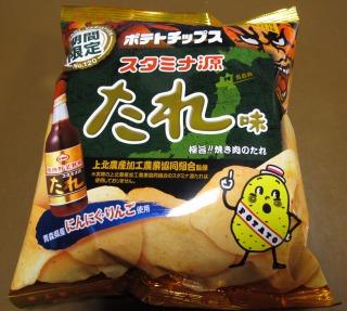 ポテトチップス「源たれ」味
