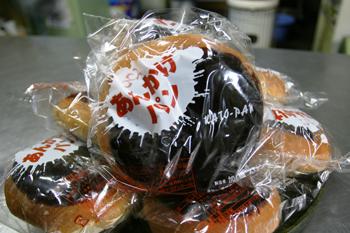 加藤パンの『あんかけパン』
