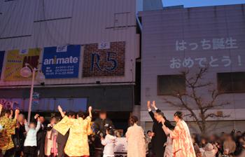 八戸ポータルミュージアム「はっち」