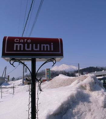 カフェ・ムーミン