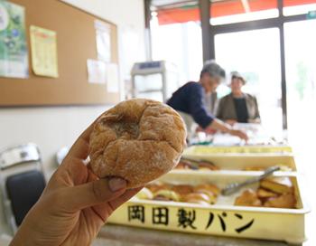 パン工房ビリオンの『油パン』