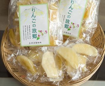 上ボシ武内製飴所の『津軽飴』