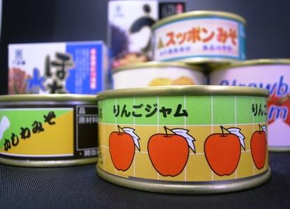 県立農・水産高校生が真っ正直に作る『スクール缶詰』