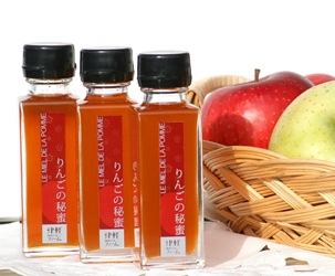 リンゴ6個分をぎゅっと凝縮!純粋シロップ「りんごの秘蜜」