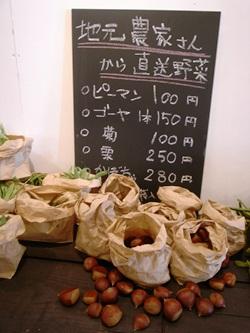 市場内におしゃれなお店「BONHUER(ボヌール)」オープン!