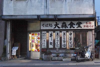 感動再び! 映画「津軽百年食堂」のDVDが本日発売です。