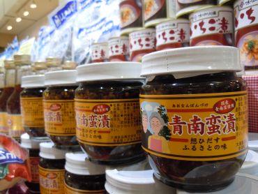 今年もキタ~! 青森味噌カレーミルクラーメン堂々発売です。