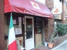 青森食材を使用した本格イタリアン「ラ・フェニーチェ」