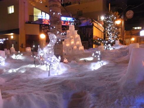 「あおもり雪灯りまつり」