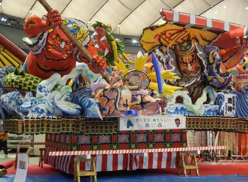 「ふるさと祭り東京」
