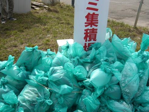 青森県春のクリーン大作戦