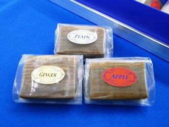 日本初のりんごのクエラピス