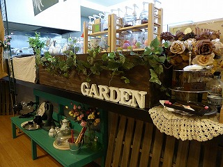 野辺地町の癒し空間『GARDEN CAFE(ガーデンカフェ)』