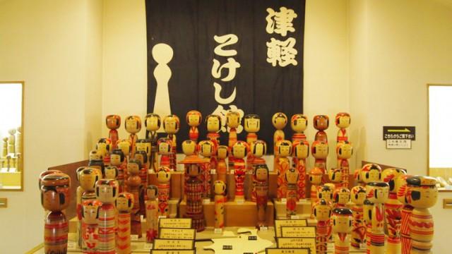 """""""こけし""""の聖地 津軽こけし館"""