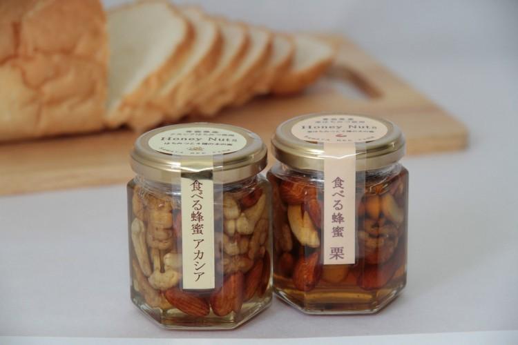 澤谷養蜂園の食べる蜂蜜。
