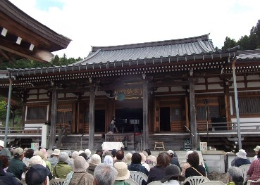 昭和大仏青龍寺