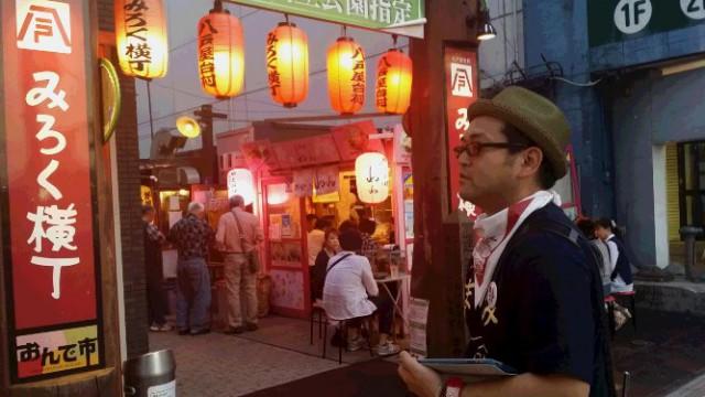 八戸の横丁探訪を数倍楽しむ方法