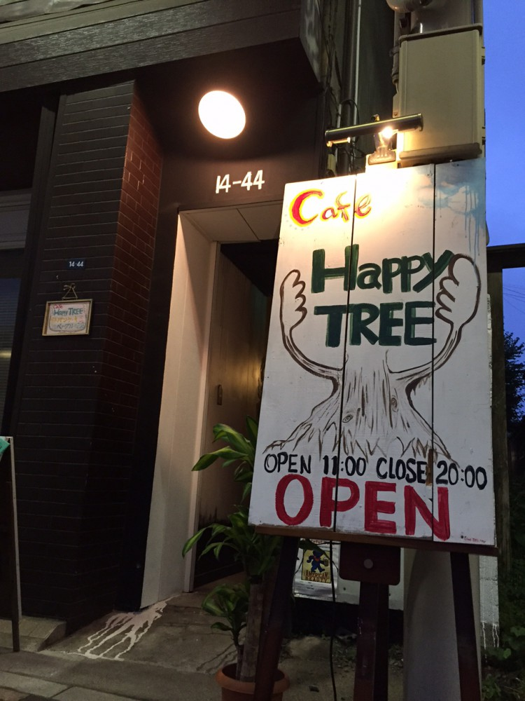 高倉健さんが愛したコーヒー!? @Cafe Happy TREE