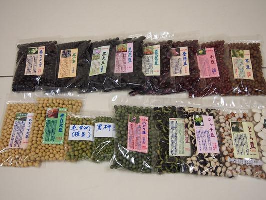 多種多様な雑穀が一堂に会する店「山部商店」