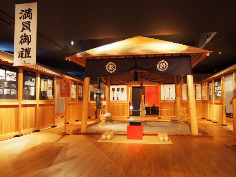 青森県で相撲愛を深める。