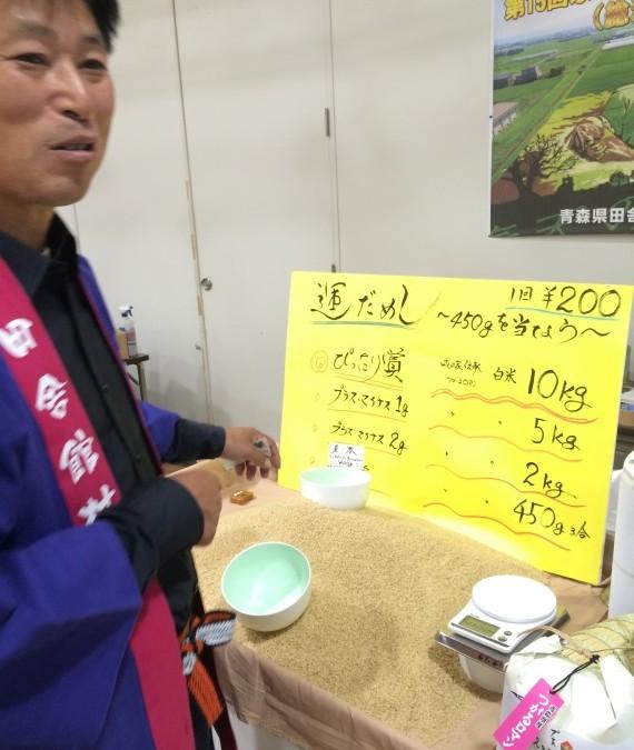 青森県市町村まつりinアスパム 開催中!