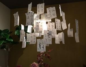 KOMEKUUTO(コメクート) 米を食う人 粋な人