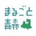 癒しのソウルフード「ミサオおばあちゃんの笹餅」(五所川原市金木町)