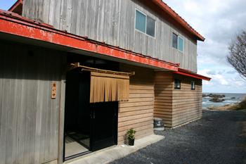 種差海岸「磯ラーメン街道」(4) 海席料理処 小舟渡1