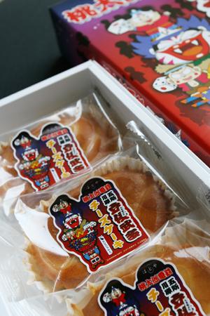 桃鉄 五所川原立佞武多チーズケーキ3