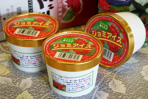 あおもり地カップアイス 【6】3