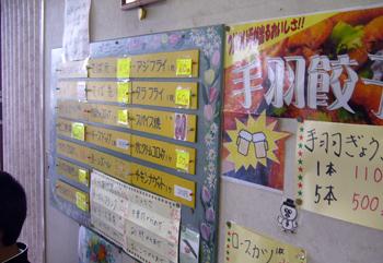 つききんからあげ屋さん湊店3