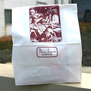 弘前のパンロワールで「ハンバーガー」1