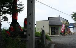 岩木山麓の地蔵茶屋1